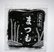 (株)くぼじぃ