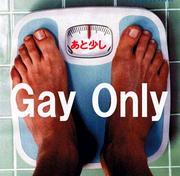野郎系ダイエット(Gay Only)