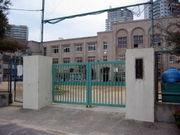 二葉小学校 (新 駒ヶ林小学校)