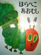 筑波研究学園(専)幼児保育学科