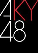 ☆AKY48☆結成プロジェクト