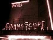 映画館のある生活。
