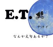 E.T. (in APU)