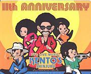オフ@新宿Kento's