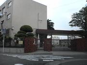 歌島小学校