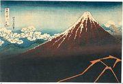日本憂国論者の会