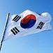 韓国が好き