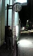スタバ会☆