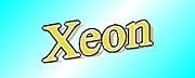 オフ会コミュ Xeon