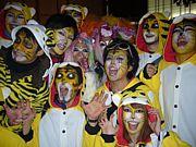 ★2010年虎祭★