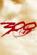 300 [スリーハンドレッド]