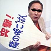突撃!うちの晩ごはん!!