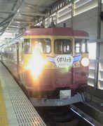 電車で遊ぼう通信