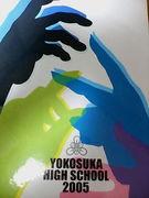 ☆県立横須賀高校57期2組☆