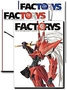 FSS模型部「FACTORYS」