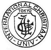 国際基督教大学蹴球部