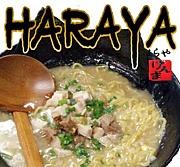 HARAYA