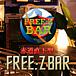 Freez Bar Makuhari