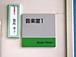 千葉県立幕張総合高等学校合唱団