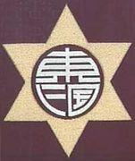 東三国中学校