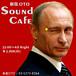 Sound Cafe