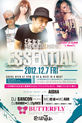 Essential 京都 Officialコミュ