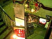 cafe bar mill 石切本店 堀江店