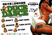 DUCK  DANCE@かくれあわび!!