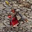 DragonRaja デビル天使