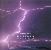 早川岳晴&HAYAKAWA