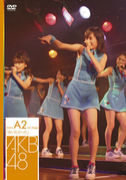 AKB48 2nd Stage [会いたかった]