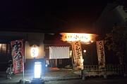 居酒屋小ばちゃん恵み野店