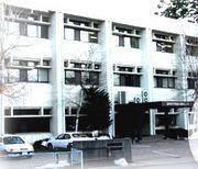 長野県公衆衛生専門学校 伊那校