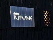 dining   KIFUNE