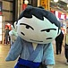 【長崎→福井】長崎人会in福井