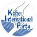 KOBE INTERNATIONAL PARTY.com