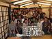 佐賀大学熊本県人会