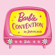 Barbie Convention in JAPAN
