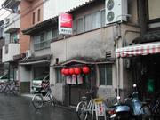東京ラーメン(京都)