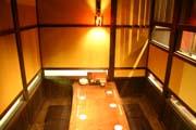 名古屋のお洒落な居酒屋報告書