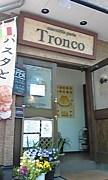 イタリア料理店トロンコライブ