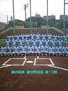Y112期【全員野球】