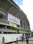 上ヶ原アスリートクラブ (UAC)