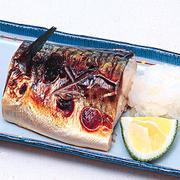 サバが好き〜!