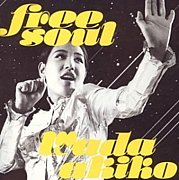 60、70年代の和田アキ子