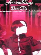 BON CHIC [ボン・シック]