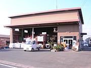 ?宮本肥料店