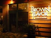 BROWN FLAVOR