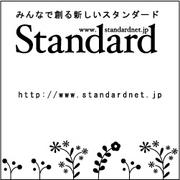 岡山スタコミstacomi