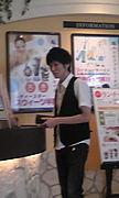 平弓2008卒最高仲間だぜ!!